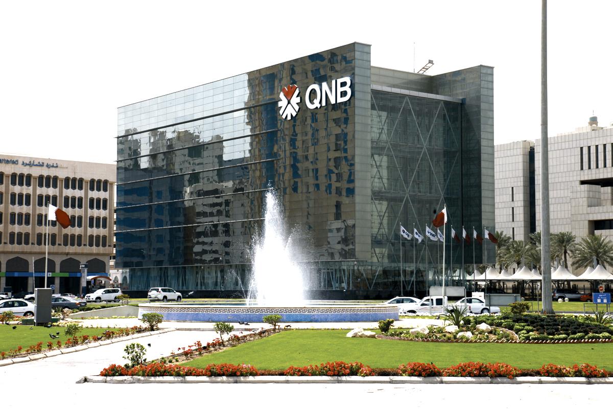 General Economy & Financial Industry In Qatari Capital