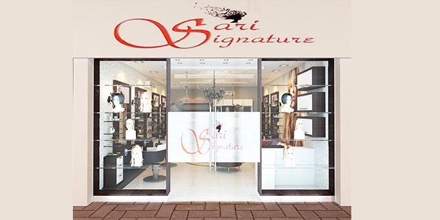 sari-signature
