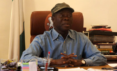 Oshiomhole: Nigeria going through tough time, but...